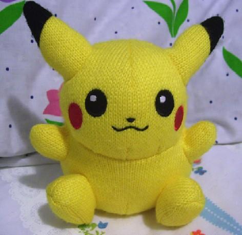 Amigurumi Pikachu Pokedoll Company: Pokemon Center Set ...