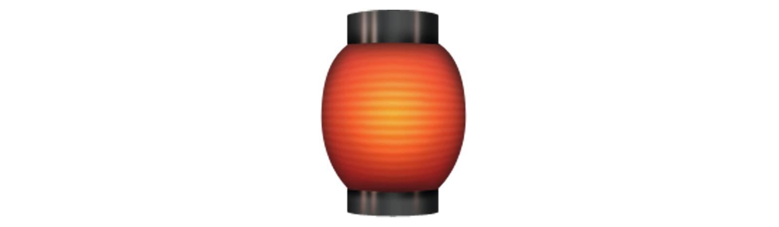 iOS: Izakaya Lantern