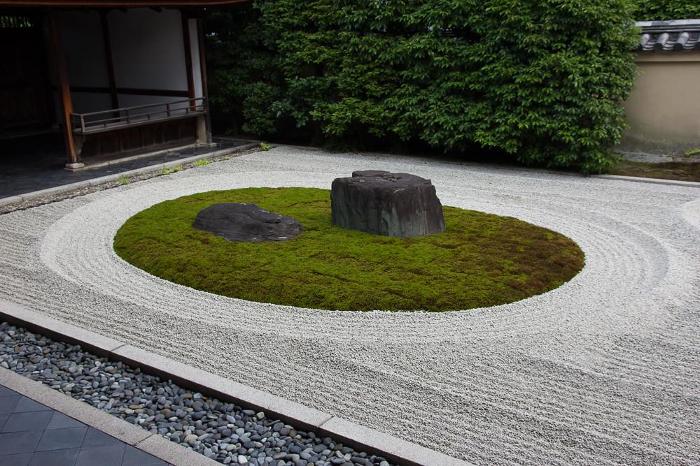 Ryogenin, Subtemple of Daitokuji, Kyoto