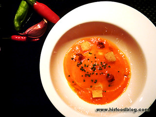 His Food Blog - Robuchon Media Tasting (18) | by His Food Blog