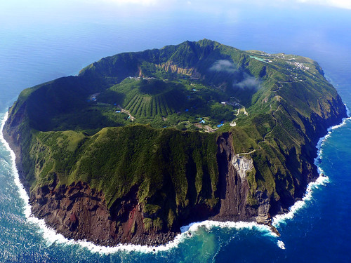 Aogashima | by James D Rucker