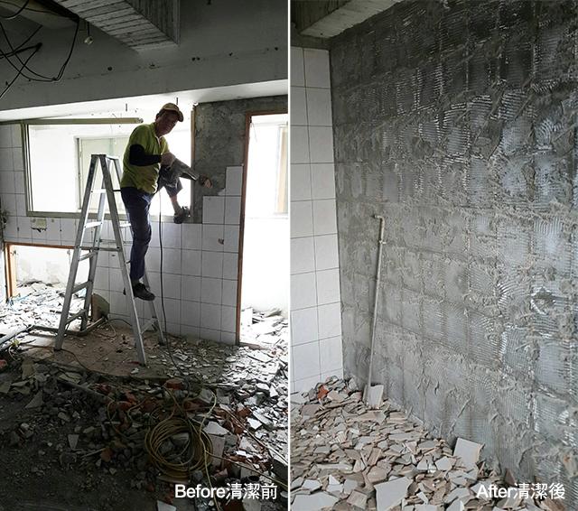 蝴彩工程行裝潢拆除,牆面打除