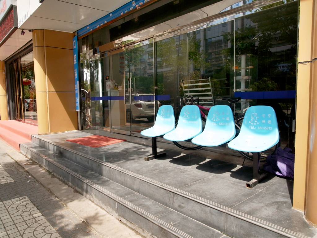 Dentist Waiting Room Seating Occupancy Rate