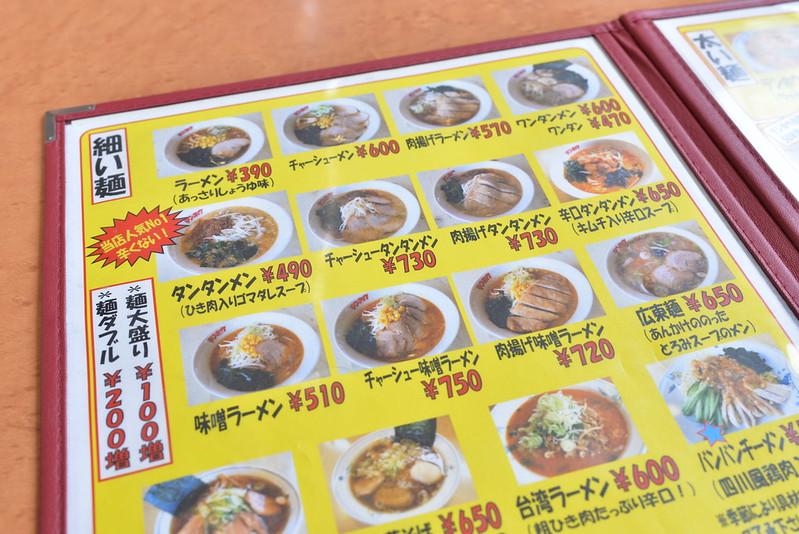 テンホウ 長野旅行 2016年8月15日-17日