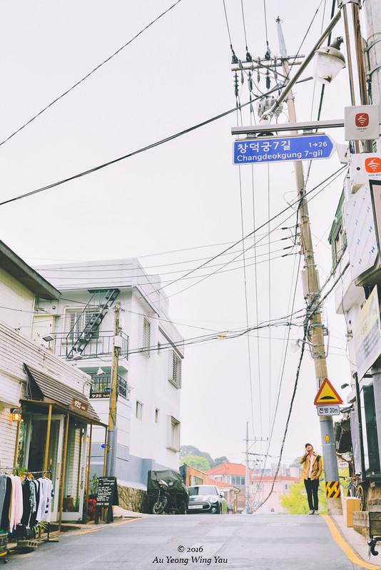 Seoul 2016: Street Of Samcheongdong