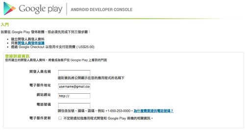 Android developer console illusion0921 flickr - Android developer console ...