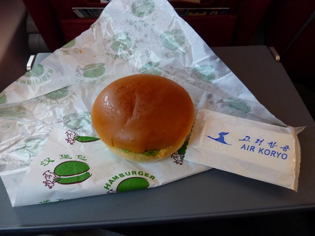 Good Food Burger Recipe