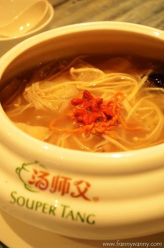souper tang sg