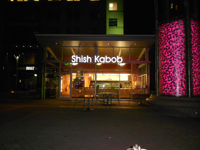 Shish Kabob Restaurant Halal Erie Pa Menu