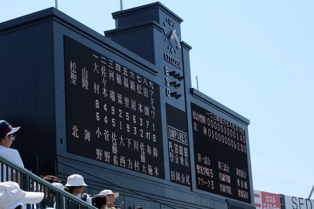 松山聖陵VS北海_14