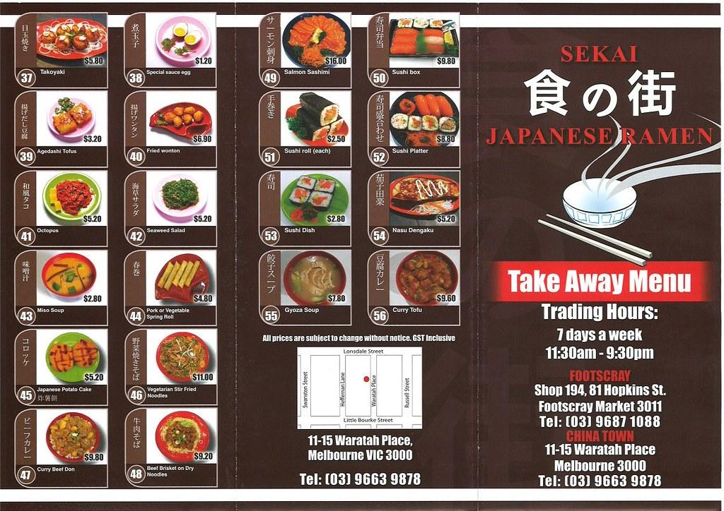 Kobe Japanese Restaurant Fayetteville Nc