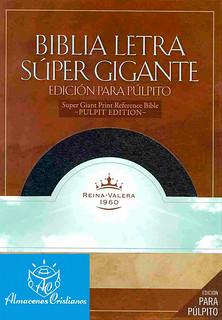 Biblia RVR 1960 Letra Super Gigante, Piel Imit. Vino, Ind. (RVR 1960 Super