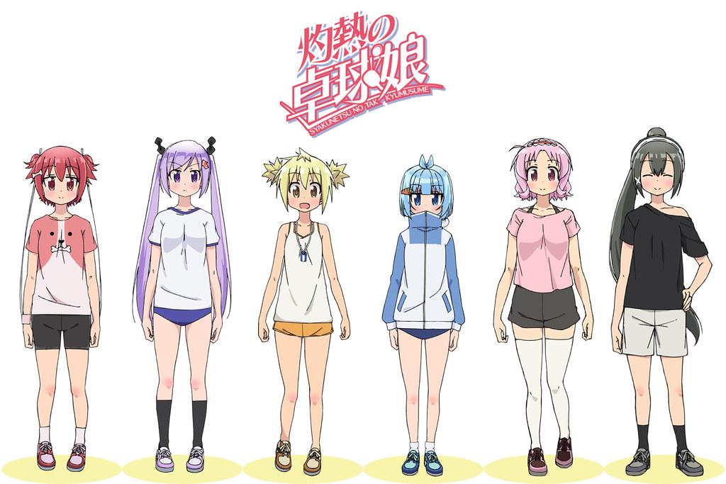 160727(1) -「花守ゆみり×田中美海」強打拍檔、電視動畫版《灼熱の卓球娘》(灼熱桌球娘)發表6人聲優!