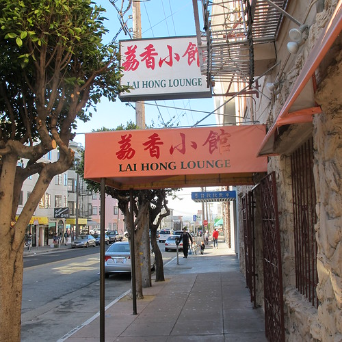 Lai Hong Lounge -- the reborn Lichee Garden | by Gary Soup