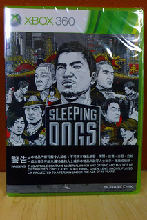 Sleeping Dogs Xbox 360 Game Hong Kong Version | by dcmaster