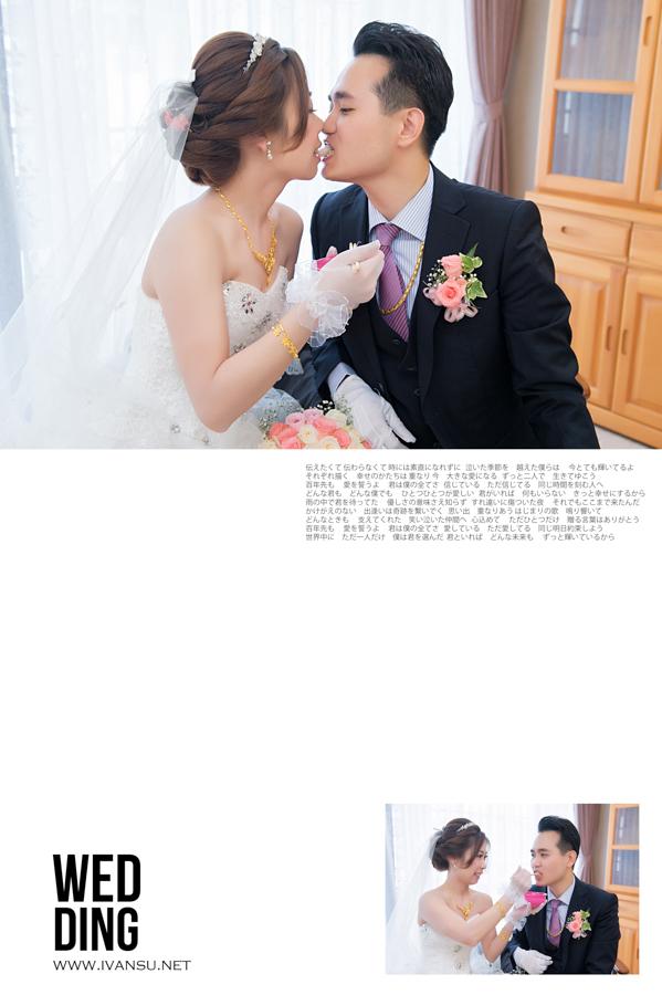 29566490121 146ae7f4a8 o - 關於婚禮攝影迎娶的習俗