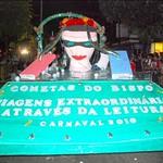 COMETAS DO BISPO - 2010
