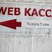 WEB KACCA