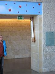 Mezzuzah, Ben Gurion Airport