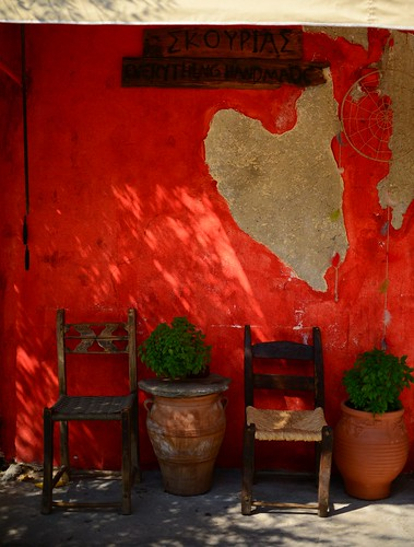 Red Greek Wall | by gusgasta