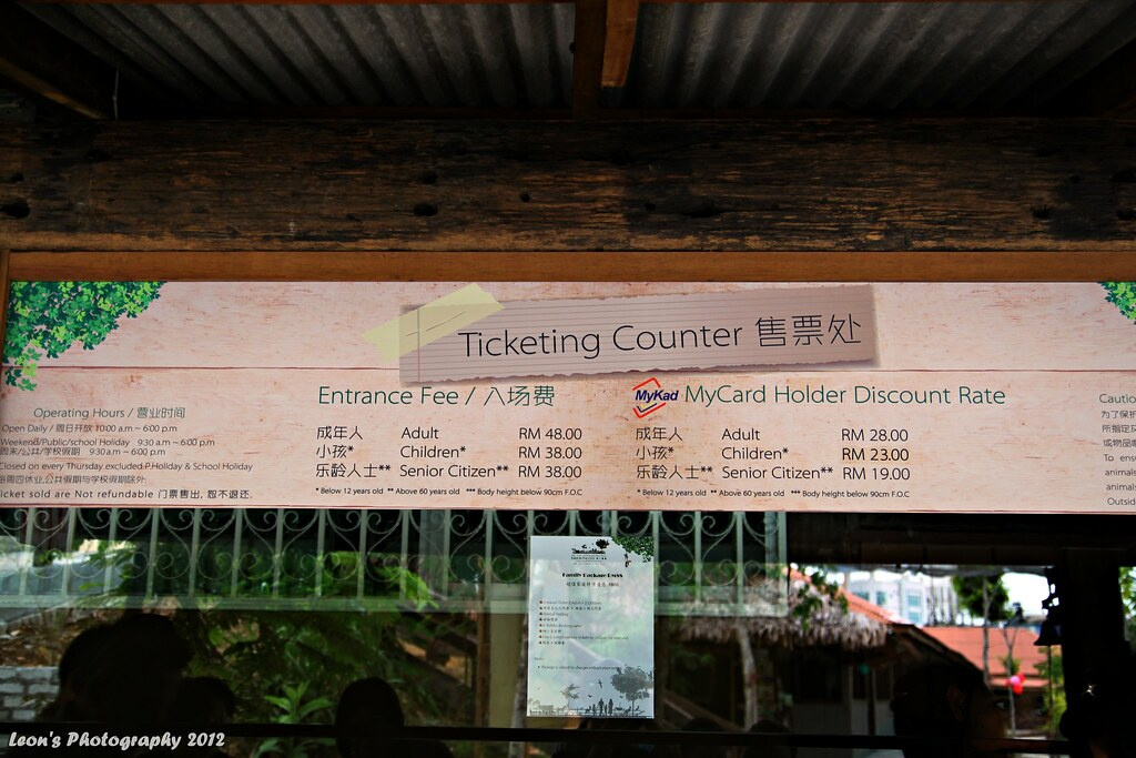 Farm In The City Seri Kembangan Ticket pricing Leon Lay