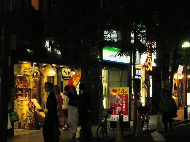 IMG_4417 Kyoto