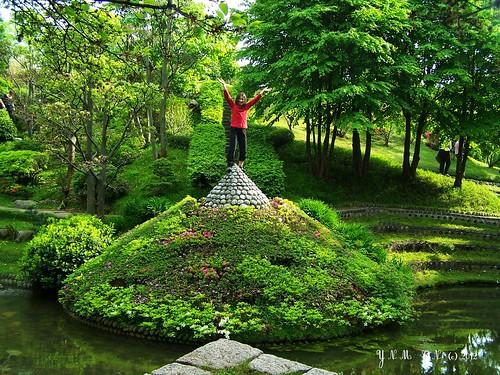 Jardin japonais albert kahn boulogne billancourt m tro bo flickr - Maison jardin fille boulogne billancourt ...
