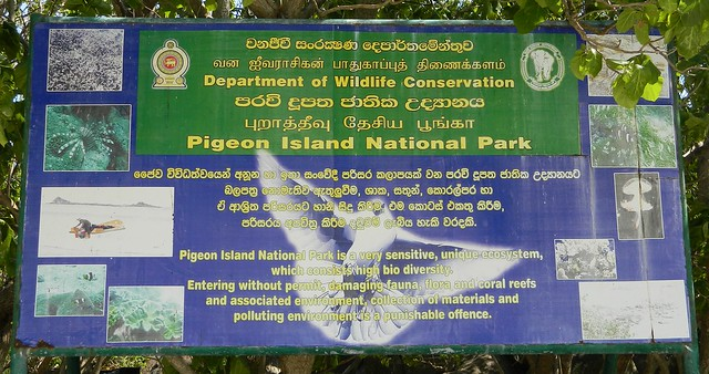 5 WLD Sign Board.JPG
