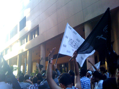 Embassy Protests - 49 | by Ibn Zawaar