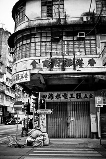 Old Building @ Pei Ho Street (Pending Demolition) (B&W) | by wilsonchong888