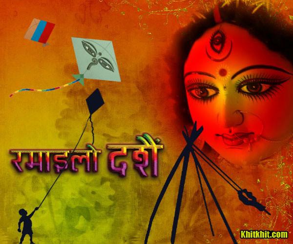 Dashain greetings cards 4 make you own dashain greeting ca flickr dashain greetings cards 4 by nepali jokes m4hsunfo