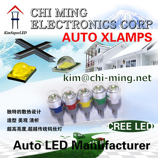 S25-XPE CREE LED -Car bulbs Uses Super Bright LED | by xpeledming