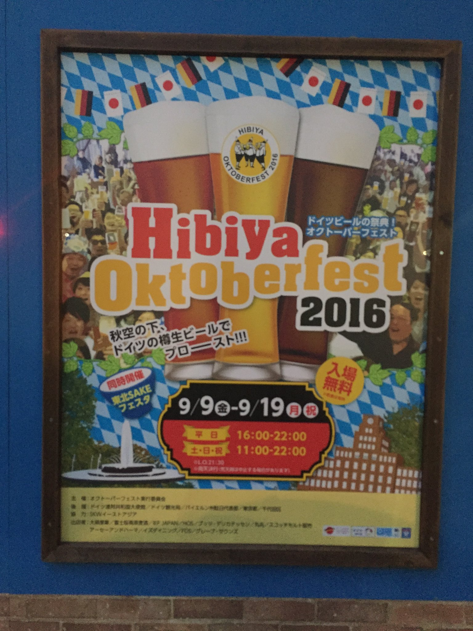 Oktoberfest i Japan