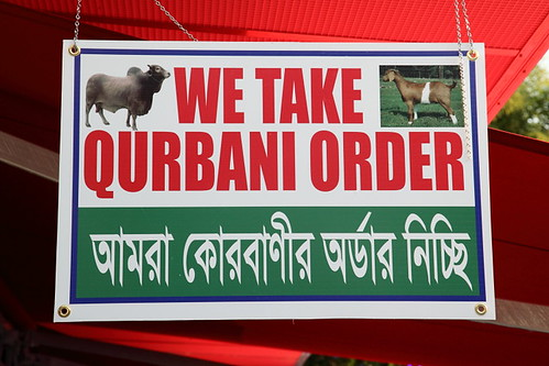 """We take qurbani order,"" Jackson Heights, Queens 