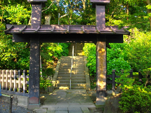 Myohonji Temple entrance | by Yry95