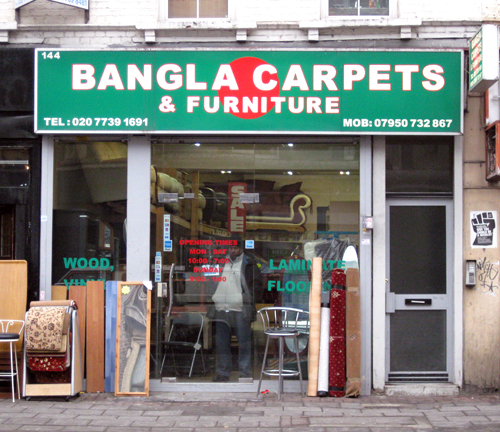 Bangla carpets bethnal green road e2 from www for Furniture xpress bethnal green