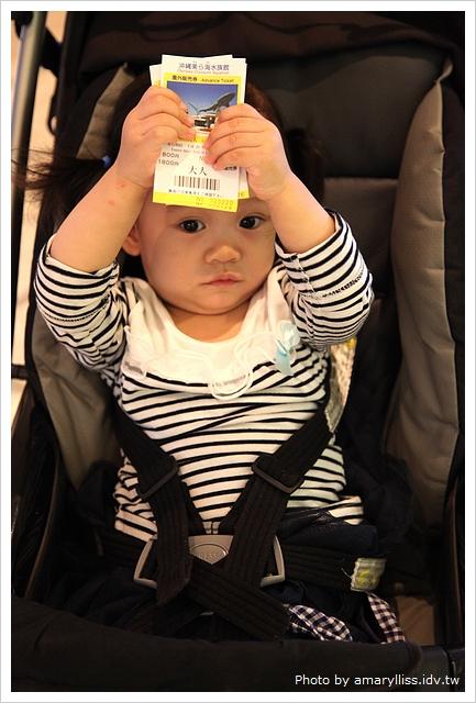 2012沖繩家庭自由行Day1