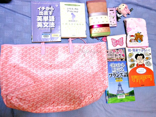 What's in my bag? Sep.5 | by aya1gou