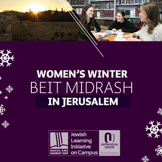 Hey ladies, wanna spend some more time with the Pardos in Israel this winter break?? Save the date and book your flights now! OU-JLIC's Women's Winter Beit Midrash in Jerusalem in partnership with MMY, Midreshet HaRova, Midreshet Lindenbaum,Midreshet Mori | by OU-JLIC @ Brandeis