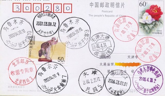 advantages to go to xingjiang 5 advantages and disadvantages of graduate study abroad  when you make  the decision to attend graduate school abroad, you're opening.