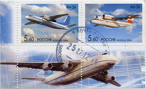 ephemera - airplane postage stamp, Russia 10 | by Jassy-50