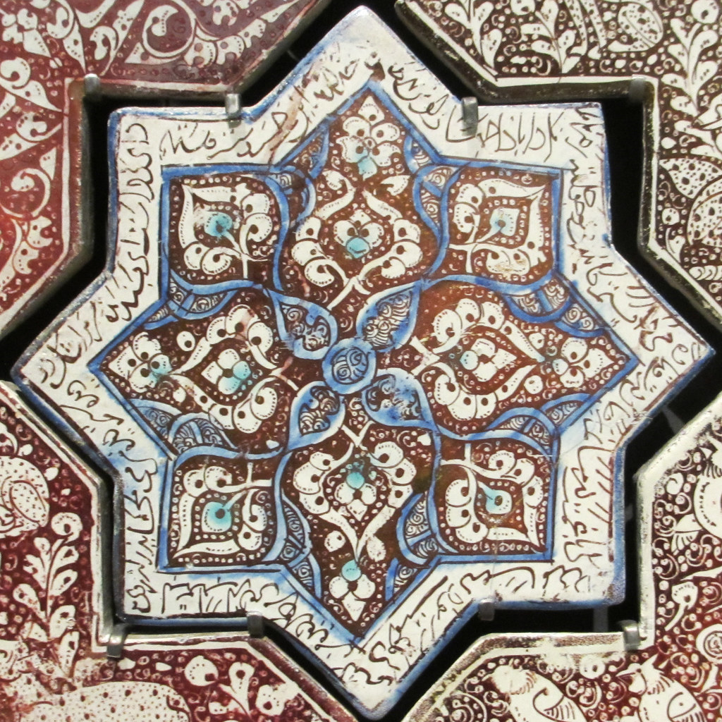 Islamic Tile Leaf Design In Brown Blue And White 8 Poi