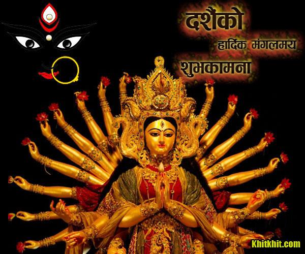 Dashain greetings cards 3 make you own dashain greeting ca flickr dashain greetings cards 3 by nepali jokes m4hsunfo