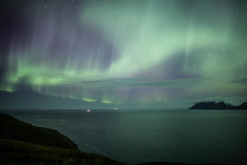 Northern Lights Eyjafjordur Iceland