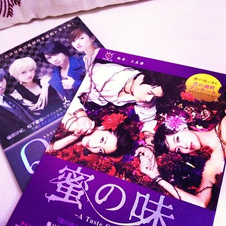 Tonight's viewing pleasure - a love triangle is the same in any language  #japanese | by Valerie-Anne