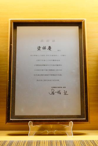 [推薦] 台南佳美牙醫陶瓷美白貼片拯救了天生牙齒黃的我 (7)