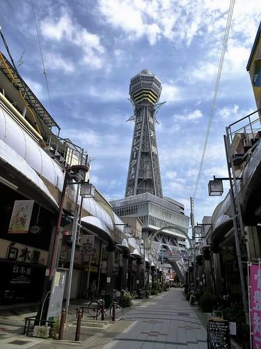 jp16-Osaka-Tsutenkaku-Tour (1)