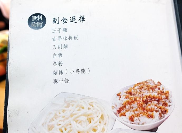 11 沐也日式涮涮鍋