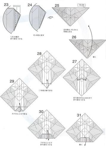 Ave Lira 03 Satoshi Kamiya Origami 8 A Diagram In