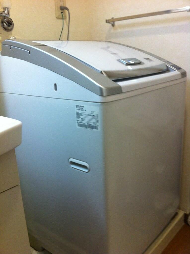 washing machine mitsubishi